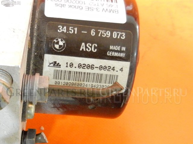 Блок abs на Bmw 3-SERIES E46-AT52 N42B18A