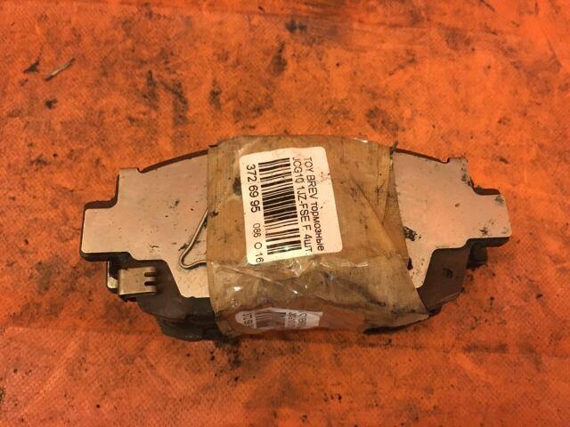 Тормозные колодки на Toyota Cresta GX110, GX110W, JZX110, JZX110W , 1JZ-GE