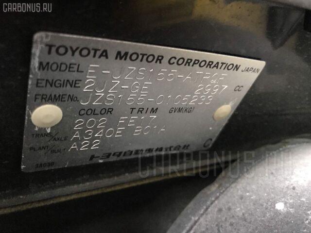 Тормозной диск на Toyota Brevis JCG10