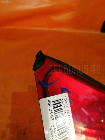 Стоп на Toyota Nadia SXN10 44-21