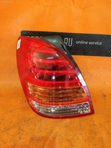 Стоп на Toyota Corolla Spacio NZE121N 13-85