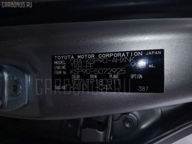 Рулевая рейка на Toyota Vitz KSP90 1KR-FE