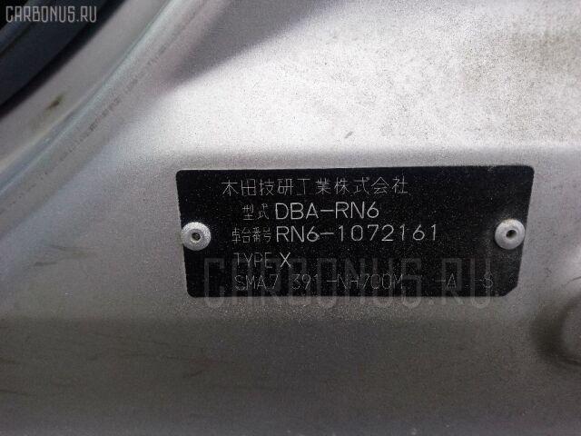 Крыло на Honda Stream RN6