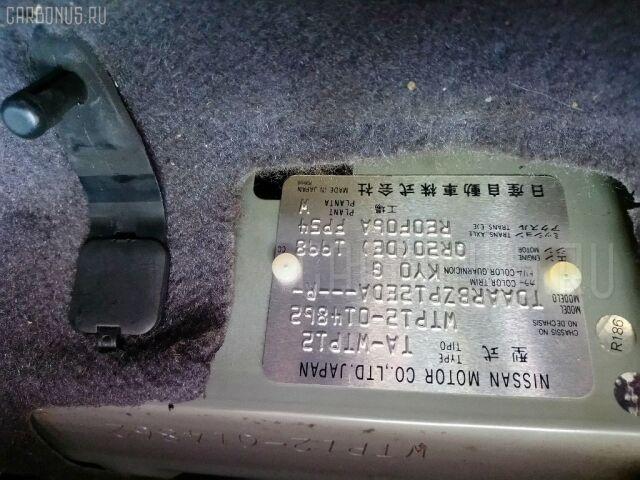 Бачок омывателя на Nissan Primera Wagon WTP12