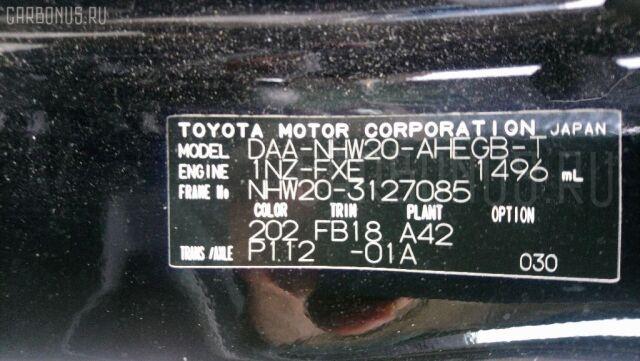 Обшивка багажника на Toyota Prius NHW20