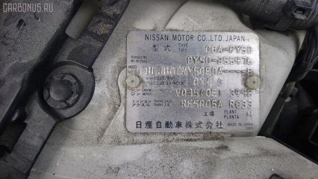 Ручка кпп на Nissan Fuga PY50