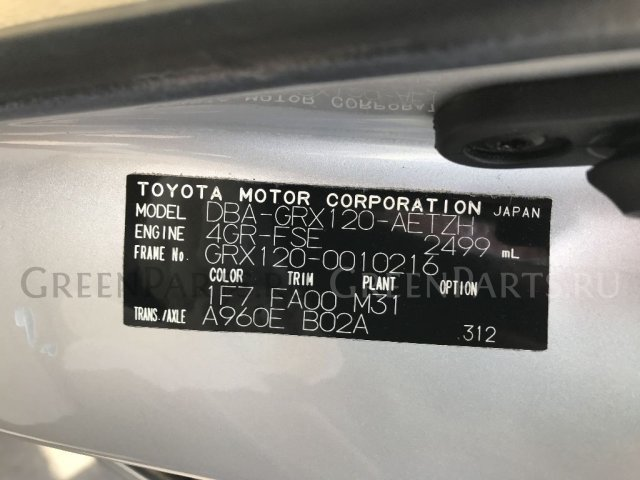 Лямбда-зонд на Toyota Mark X GRX120 4GR-FSE