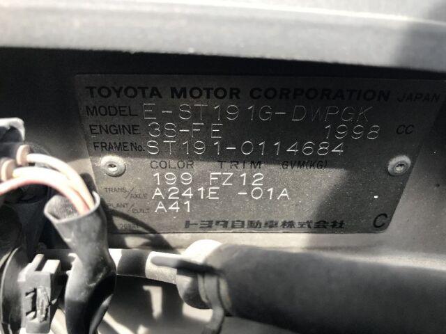 Радиатор двигателя на Toyota Caldina ST191G 3S-FE
