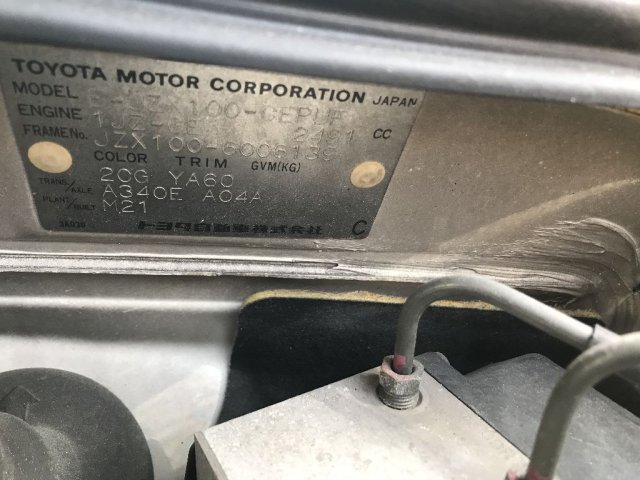 Кардан на Toyota Cresta JZX100 1JZ-GE