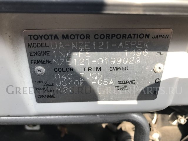 Тросик капота на Toyota Corolla NZE121