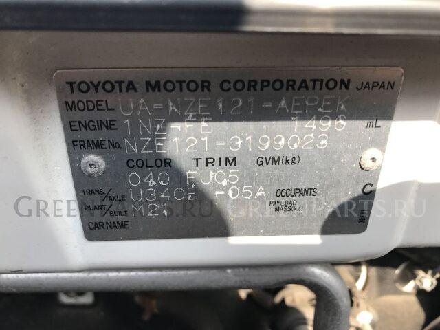Переключатель поворотов на Toyota Corolla NZE121