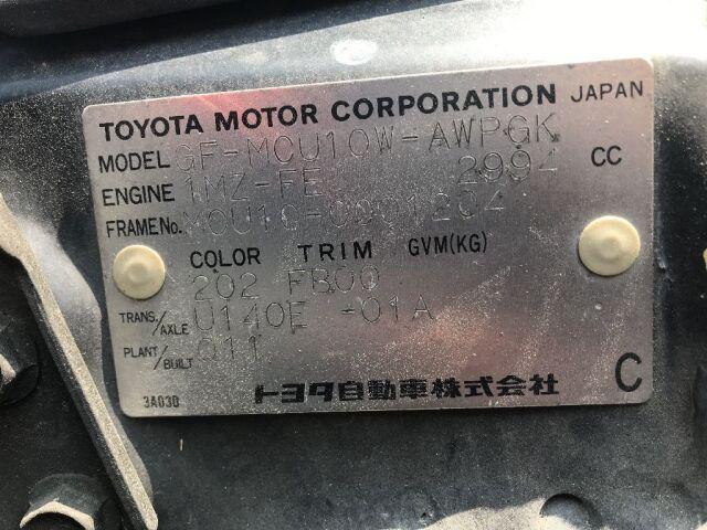 Генератор на Toyota Harrier MCU10W 1MZ-FE