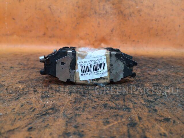 Тормозные колодки на Nissan Ad VHNY11 QG18DE