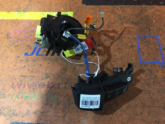 Шлейф-лента air bag на Toyota Mark X GRX120, GRX121, GRX125