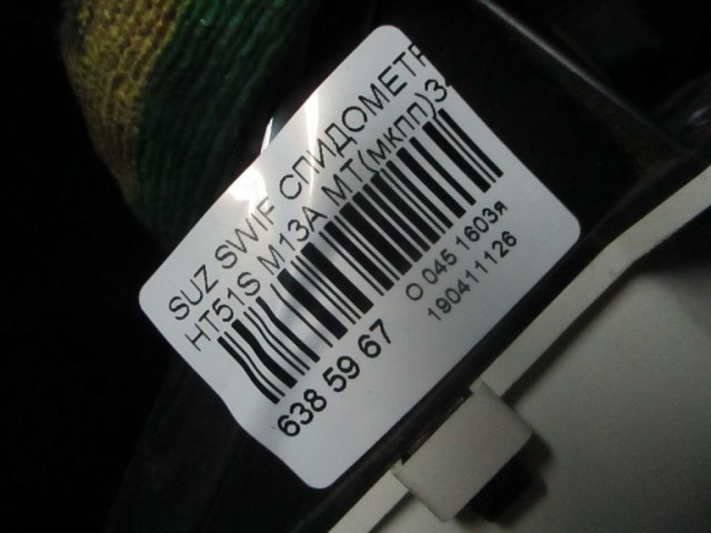 Спидометр на Suzuki Swift HT51S M13A