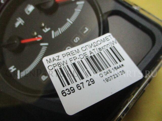 Спидометр на Mazda Premacy CP8W FP-DE