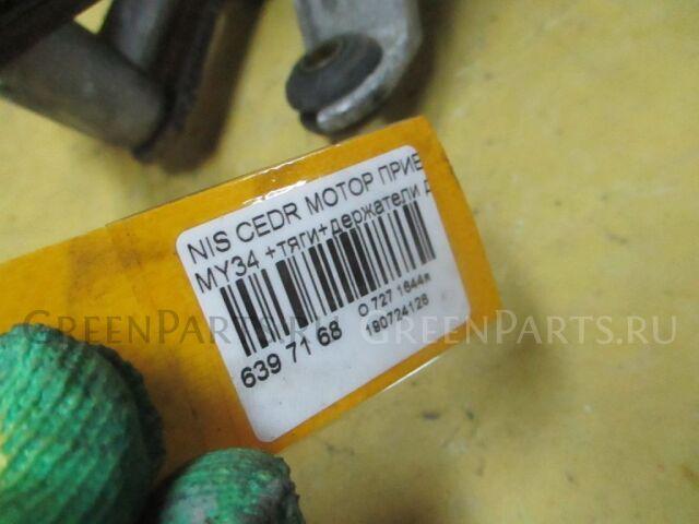 Мотор привода дворников на Nissan Cedric MY34