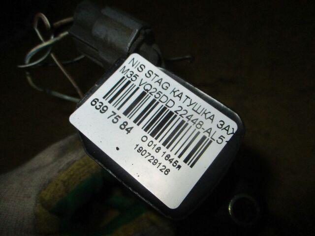 Катушка зажигания на Nissan Stagea M35 VQ25DD