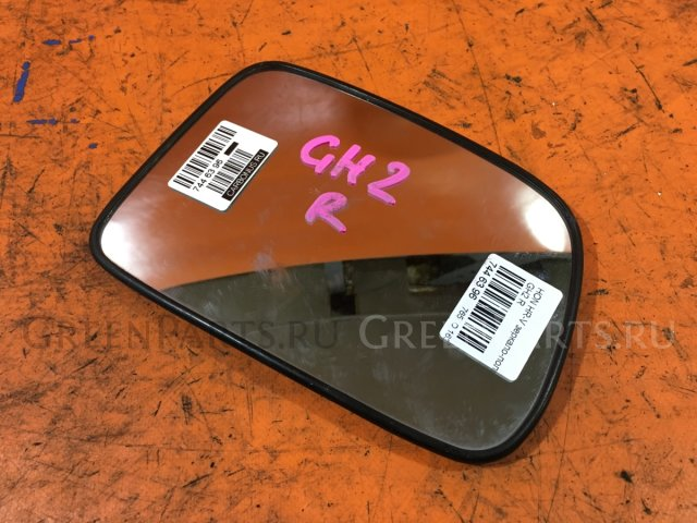 Зеркало-полотно на Honda HR-V GH2
