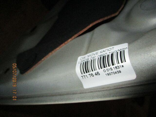 Капот на Daihatsu Move L550S