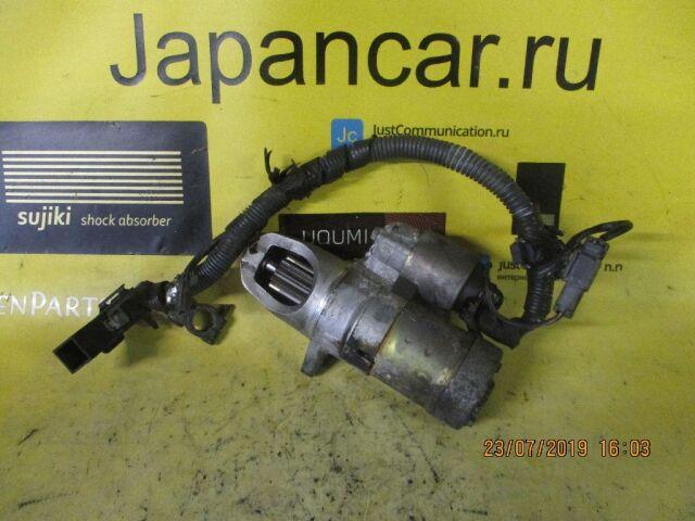 Стартер на Nissan Cefiro Wagon wa32, wpa32 VQ20DE, VQ25DE