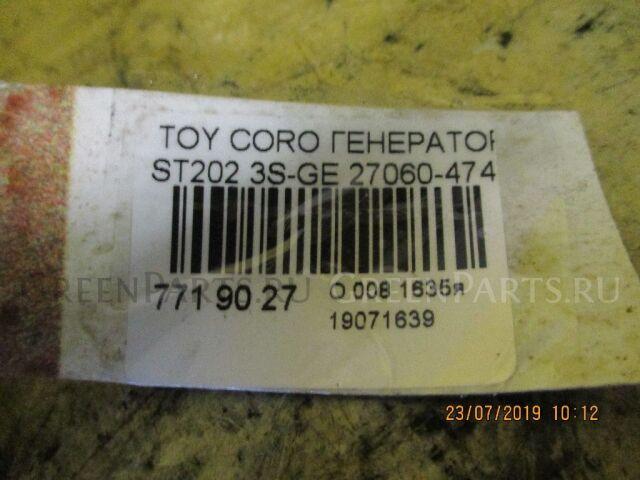 Генератор на Toyota Corona Exiv ST202 3S-GE