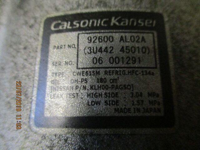 Компрессор кондиционера на Nissan Skyline V35 VQ25DD