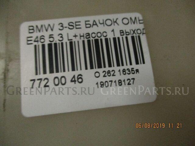 Бачок омывателя на Bmw 3-SERIES E46