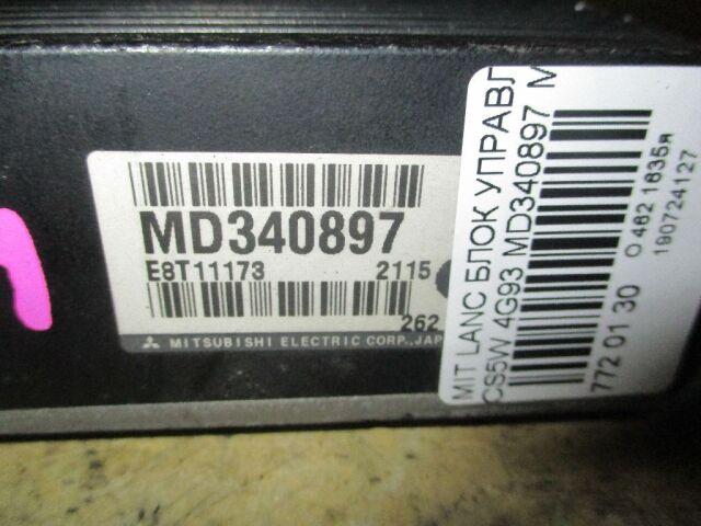 Блок управления инжекторами на Mitsubishi Legnum EC1W 4G93