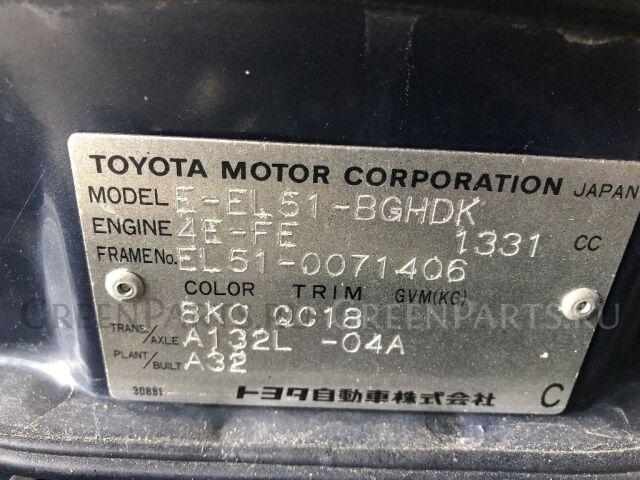 Подкрылок на Toyota Cynos EL52, EL52C, EL54, EL54C