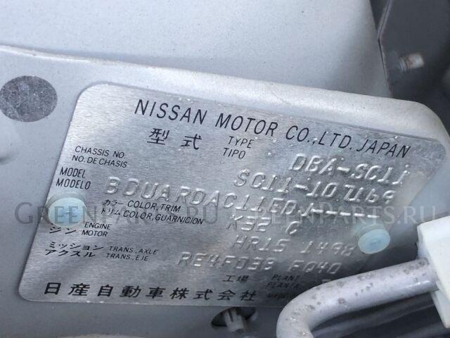 Тормозные колодки на Nissan Ad Expert VAY12, VJY12, VY12, VZNY12
