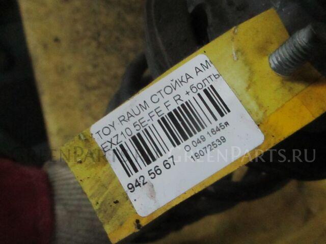 Стойка амортизатора на Toyota Tercel EL51, EL53, NL50