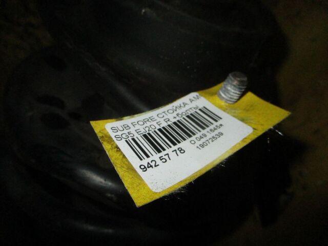 Стойка амортизатора на Subaru Forester SG5 EJ20