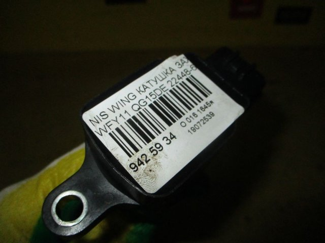 Катушка зажигания на Nissan Wingroad WHY11 QG18DE