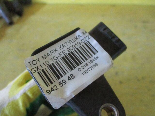 Катушка зажигания на Toyota Chaser GX100 1G-FE