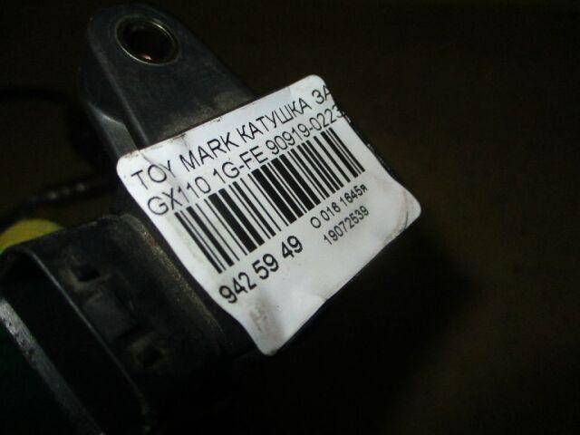 Катушка зажигания на Toyota Verossa GX110, GX115 1G-FE