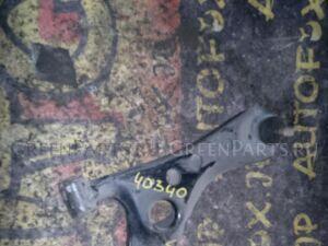 Рычаг на Toyota Voxy AZR60 1AZFSE