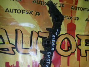 Крепление бампера на Mazda Atenza GH5FW GS2B-502H1