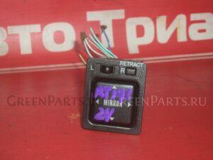 Блок управления зеркалами на Toyota Carina AT191 7A-FE