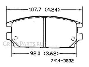 Тормозные колодки на Mitsubishi Chariot Grandis N96W