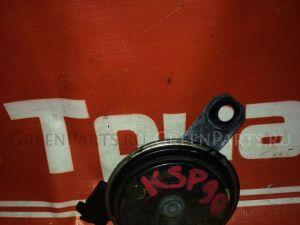 Сигнал на Toyota Vitz KSP90 1KR-FE