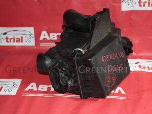 Корпус воздушного фильтра на Mazda Atenza GG3S L3-VE