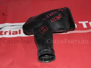 Патрубок воздушн.фильтра на Nissan X-Trail NT30 QR20DE