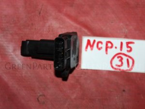 Датчик расхода воздуха на Toyota Vitz NCP15 1NZ-FE
