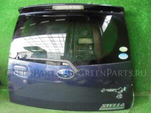 Дверь задняя на Subaru Stella LA110F KF-VE
