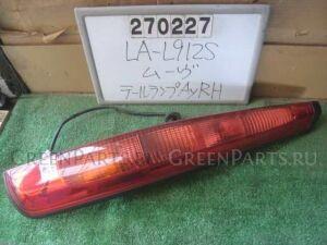 Стоп на Daihatsu Move L912S JB-DET