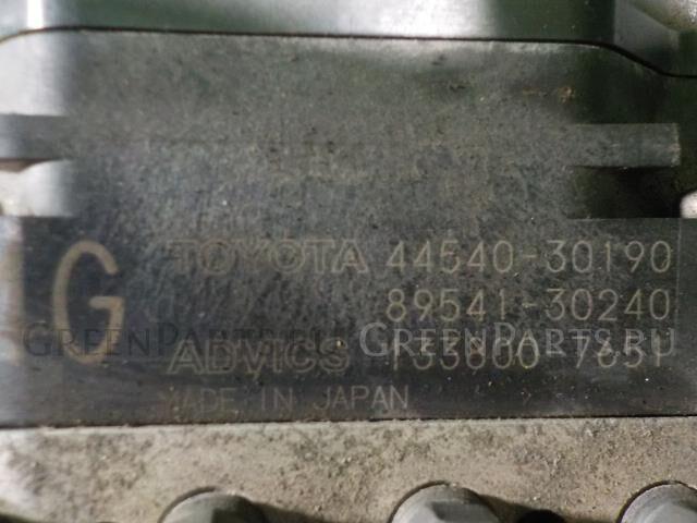Блок abs на Toyota Crown Majesta UZS187 3UZ-FE