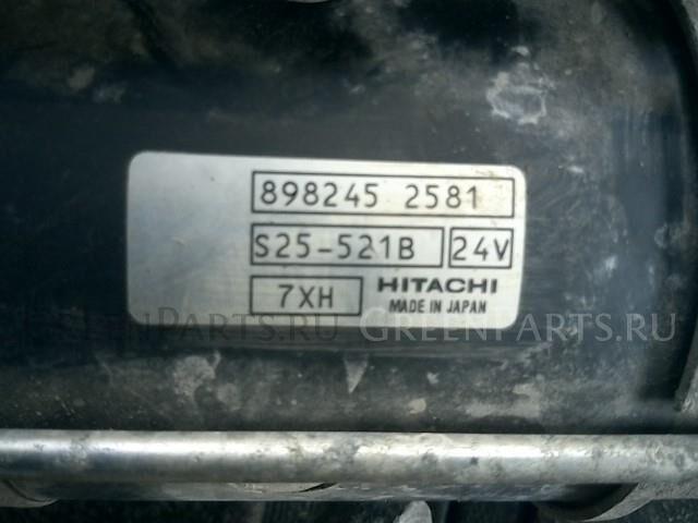 Стартер на Mazda Titan LHS85A 4JJ1-TCN