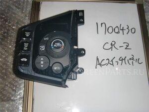 Блок управления климатконтроля на Honda CR-Z ZF1 LEA-101