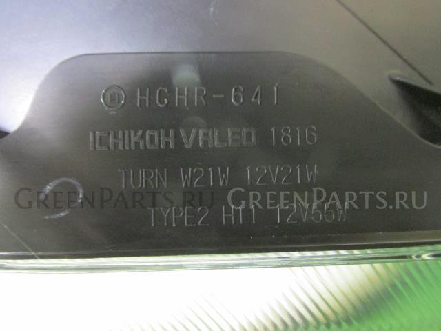 Фара на Nissan March AK12 CR12DE